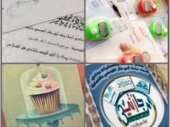 فعاليات الأسبوع السادس والحفل الختامي لنادي (أسماء بنت أبي بكر الصديق )بابتدائية الحماطة