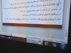 مركز التطوير المهني بمكتب تعليم بارق يقيم محاضره بعنوان وقفات لغوية مع آيات القرآن الكريم