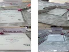 """تعليم محايل يشارك في دورة """" مشروع التطوير المهني القائم على المدرسة"""" بمدينة أبها"""
