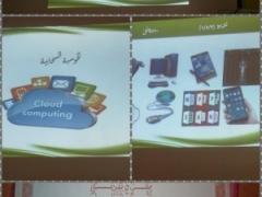 التدريب التربوي للبنات بمكتب التعليم ببحر أبو سكينة ينفذ مشروع جدارات 3حقيبة الأدوات التعليمية الرقمية (التقنية )