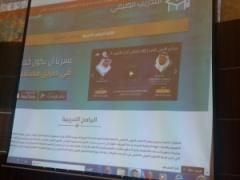 انعقاد ملتقى المعلمات الجدد بمركز الأمير نايف بن عبد العزيز الحضاري
