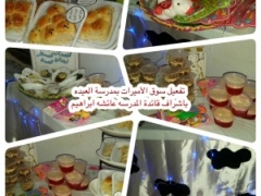 تفعيل سوق الاميرات بمدرسة العيدة