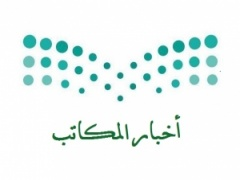 اجتماع قائدات المدارس بمركز التدريب التربوي بمكتب بارق
