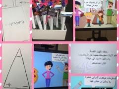 مهرجان الاعداد الصحيحة بمجمع التحفيظ بالضرس