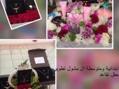 حفل تقاعد وتوديع الأستاذة خديجة حسن بابتدائية ومتوسطة آل مشول تطوير