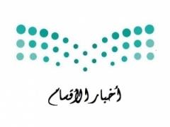قسم نشاط الطالبات ينفذ اختبارالاولمبياد للغة العربية