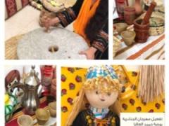 مهرجان الجنادرية بروضة حميد العلايا