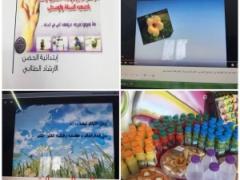 يوم اليتيم العربي ابتدائية الحضن
