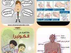 إبتدائية وتحفيظ الريش تستفتتح برنامج التربية البدنية بتوعية الطالبات عن مرض الكوليرا