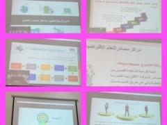 تعليم محايل يشارك بحضور اللقاء الثالث لمشرفي ومشرفات مصادر التعلم  لتفعيل مصادر التعلم في نظام نور
