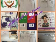 ابتدائية العين تعلن عن مشروع تحدي القراءة العربي