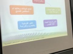 قسم الموهوبات ينفذ الدوره المتقدمة لتأهيل معلمات فصول الموهوبات
