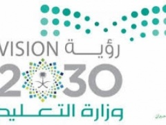 """اجتماع """"الممارسات الصحيحة للصلاحيات الممنوحة"""" لقائدات المدارس ببحر أبو سكينة"""