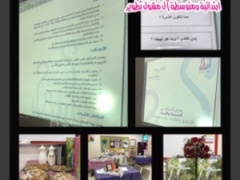 عقد دورة تدريبية للأمهات لتعزيز الشراكة بين المدرسة والأسرة والمجتمع بابتدائية ومتوسطة آل مشول تطوير