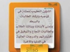 التهيئة والإستعداد وإنطلاقة الاختبارات بمدارس مكتب تعليم البرك 1439/1438