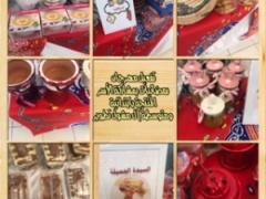 تفعيل مهرجان رمضانيات بمشاركة الأسر المنتجة بابتدائية ومتوسطة آل مشول تطوير