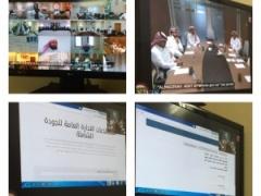 اجتماع الإدارة العامة للجودة الشاملة بالمناطق والمحافظات عبر برنامج لقاء