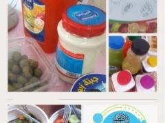 مبادرة الإفطار الصحي بابتدائية ومتوسطة المربع